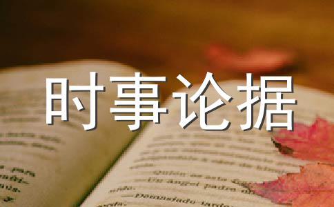 【精选】开学200字作文(通用5篇)