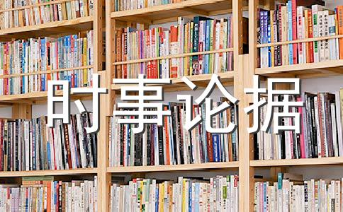 【精品】重阳节800字作文