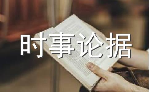 开学作文(通用5篇)