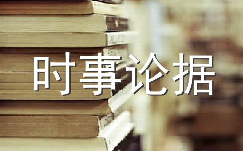 【必备】读书作文六篇