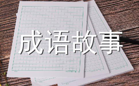 【精华】春天的400字作文集锦6篇