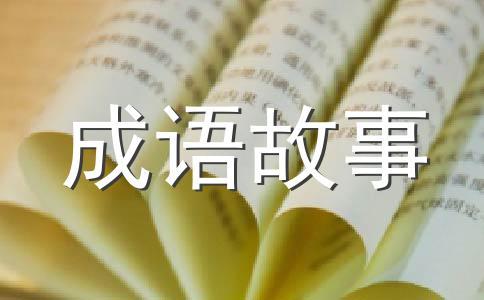 【热】描写冬天的200字作文集锦5篇