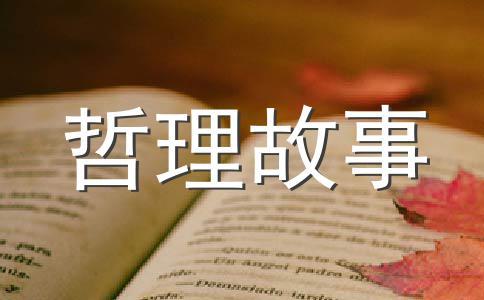 【精】寓言故事作文7篇