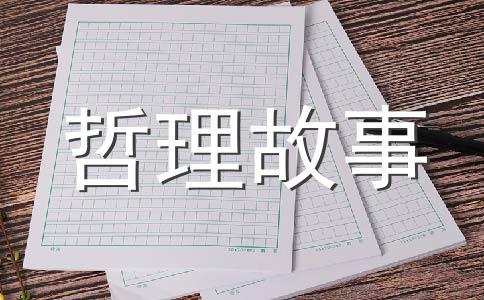【实用】生活作文合集8篇