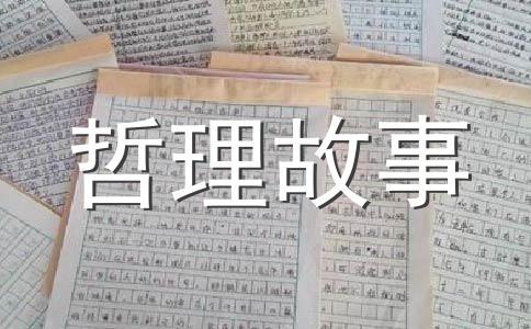 【实用】春节作文(通用7篇)