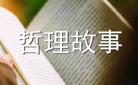 【推荐】生命作文(通用十二篇)